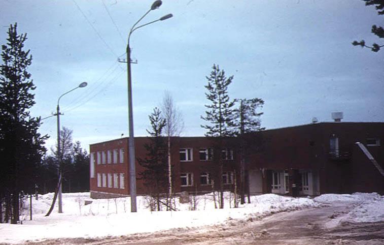 Музыкальная школа (сейчас Детская школа искусств)