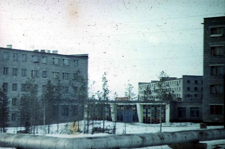 """Рабочая столовая №7 (сейчас магазин """"Нивский"""")"""