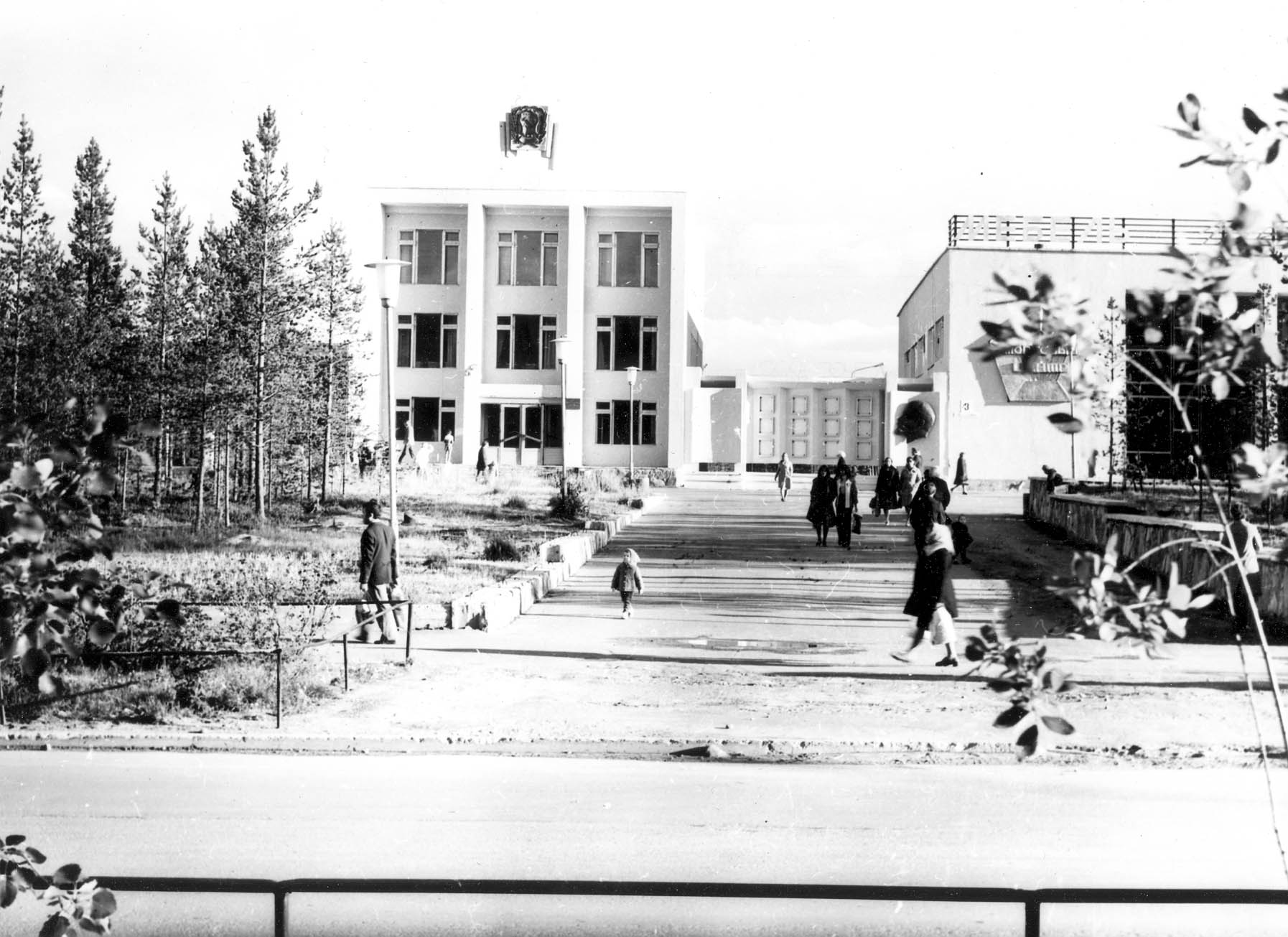 Городской совет народных депутатов